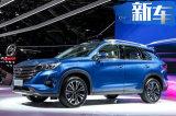 广汽传祺全新GS5巴黎发布 预售12-17.5万元