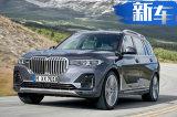 宝马2019年将推出7款SUV!全尺寸+高性能+轿跑