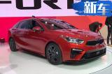 起亚发布全新紧凑级轿车 或为下一代K3雏形