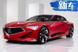 讴歌全新一代TLX曝光 外观革新/性能版增V6引擎