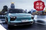 《安定洞察》爱驰谷峰:针对电动车消费痛点,靠差异化创新脱颖而出