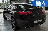 奔驰新款GLC轿跑版实拍 搭2.0T引擎适配轻混系统