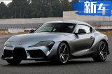 丰田全新跑车即将入华!下半年上市/竞争宝马Z4