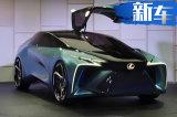 雷克萨斯全新电动车11天后发布 为中国市场打造