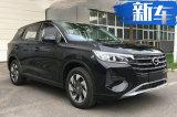 广汽传祺年内再推2款新SUV 换代GS4+新款GS8