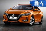 日产新款轩逸5天后发布 搭2.0L/运动外观设计