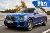 广州车展10款重磅新车 吉利新SUV起售价不到10万