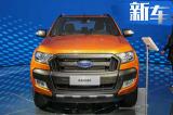 福特Ranger高端皮卡开卖! 配四驱系统-售30.58万