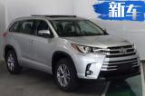 取消3.5L车型 广汽丰田新汉兰达上市/售23.98万起