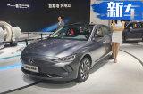 北京现代菲斯塔纯电动亮相 续航490km/明年上市