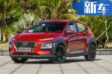 北京现代6款新车年内上市 将推轿跑/7座大SUV