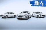 现代注册全新商标 或在华推混动/插混/纯电动车