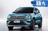 上汽大众途岳SUV正式开卖!售价16.98-22.98万