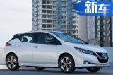 日产发布新款纯电动车 续航增50%/充电速度提升