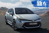 全新丰田卡罗拉实车曝光!配1.2T发动机秋季上市