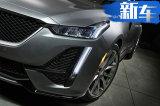 1个月后!5款新车将在成都发布 奇瑞豪华SUV领衔