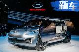 超惊艳!广汽全新跨界SUV美国首发 采用对开门