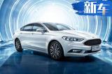 福特2018年在华推4款新车  涉及皮卡/电动车