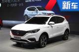 MG名爵未来规划曝光 将推SUV等6款新车
