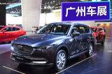 马自达旗舰SUV如何?清华与北航教授评价CX-8