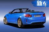 宝马新M2 CS推敞篷版 搭3.0T引擎造型更精致