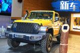 Jeep全新牧马人实车曝光 搭2.0T引擎/车身升高