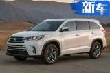 丰田/别克等品牌明年推22款新车 全是大7座SUV