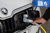 斯柯达新速派iV售价曝光 搭1.4T引擎造型更精致