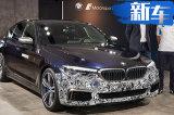 宝马将国产iX3/3系等4款电动车 年产能超15万辆