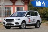 哈弗H6新款SUV曝光 动力升级 换2.0T高功率