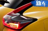 日产全新跨界SUV曝光 推纯电车型PK现代昂希诺