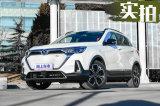续航超500km的纯电动真SUV,工薪阶层都买得起!