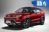 野马全新SUV上市 售5.78-18.98万PK宝骏510