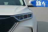 长安欧尚X7本月29日上市 比瑞虎8还大 7.99万起