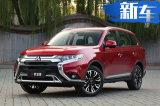 广汽三菱欧蓝德热销9万辆 前11月销量增23.2%!