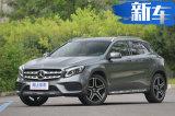 """奔驰""""小G级""""SUV街拍 竞争宝马X1-明年开卖"""