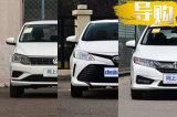 8万买合资品牌轿车,除了桑塔纳还有这三款值得买