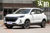 造型年轻时尚,增1.5T动力,北京汽车智达X3怎么样?