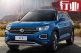一汽-大众新品牌LOGO曝光-图 年内发布3款新车