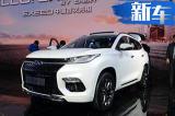 发力SUV+电动化!奇瑞2018年将推出7款新车型