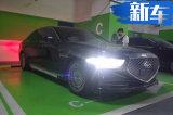 现代豪华品牌轿车G90国内谍照 尺寸接近奔驰S级