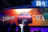 奔驰全新A级下线 专为中国市场加长 2天后开卖
