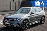 奔驰中期改款GLC L上市 新增AMG版本39.28万起售