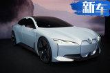 宝马i系列电动车再添新丁!续航超特斯拉Model S