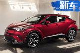 丰田推3款纯电动车 C-HR领衔/即将进入中国市场