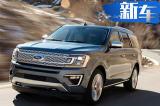 福特将在华推出4款全新SUV 含首款纯电动车型