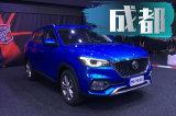 2018年成都国际车展探馆:名爵HS 30T AWD