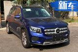 奔驰6款新车下周上市/首发 SUV超半数GLS领衔