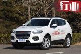 长城连续7个月销量增长 H6/M6/F7三款SUV破万