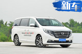 传祺新款GM8今年上市 国6排放pK上汽大通G20
